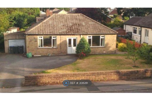 Thumbnail Bungalow to rent in Rooley Lane, Bradford