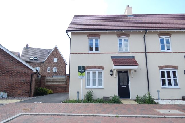 Thumbnail End terrace house to rent in Baker Drive, Kempston, Bedford