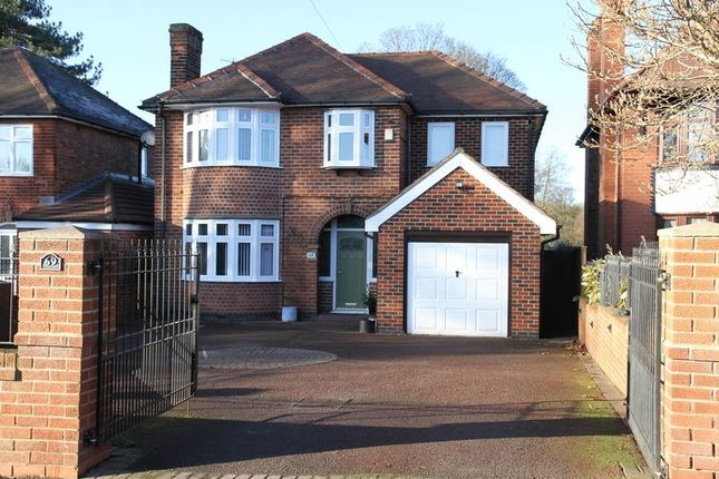 5 bed detached house for sale in Newdigate Road, Watnall, Nottingham