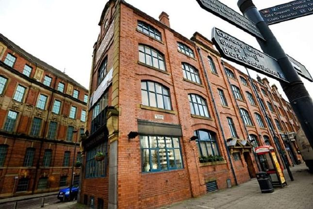 Thumbnail Office to let in Sovereign Street, Leeds