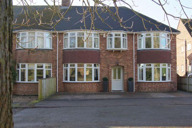 Thumbnail Semi-detached house for sale in Newmarket Road, Bury St. Edmunds