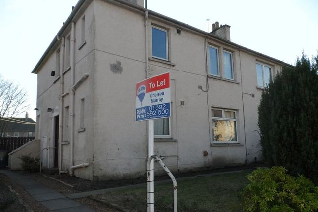 Thumbnail Flat to rent in Winifred Street, Kirkcaldy