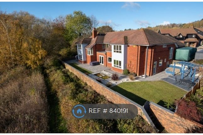 Thumbnail Detached house to rent in Wedgwood Avenue, Milton Keynes