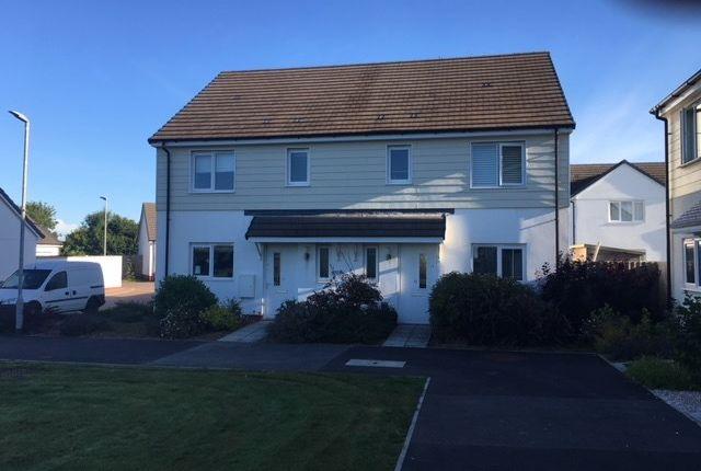 Thumbnail Property to rent in Chapel Green, Shortlanesend, Truro