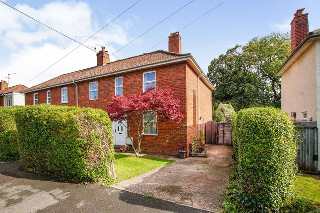 Thumbnail Semi-detached house for sale in Coombe Dale, Sea Mills, Bristol