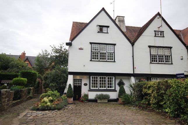 Thumbnail End terrace house to rent in The Green, Worsley