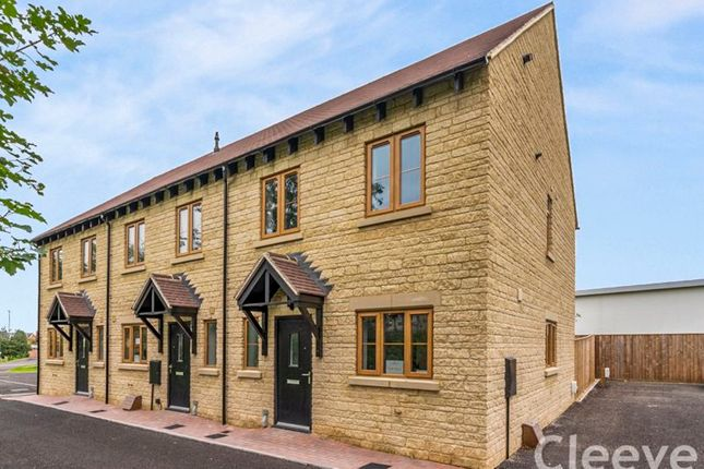 Thumbnail End terrace house for sale in Cheltenham Road, Bishops Cleeve, Cheltenham