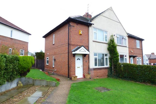 Thumbnail Property to rent in Priory Estate, South Elmsall, Pontefract