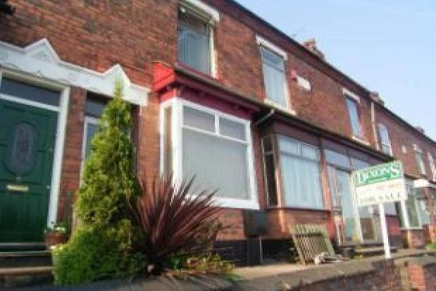 Thumbnail Property to rent in Warwick Road, Birmingham