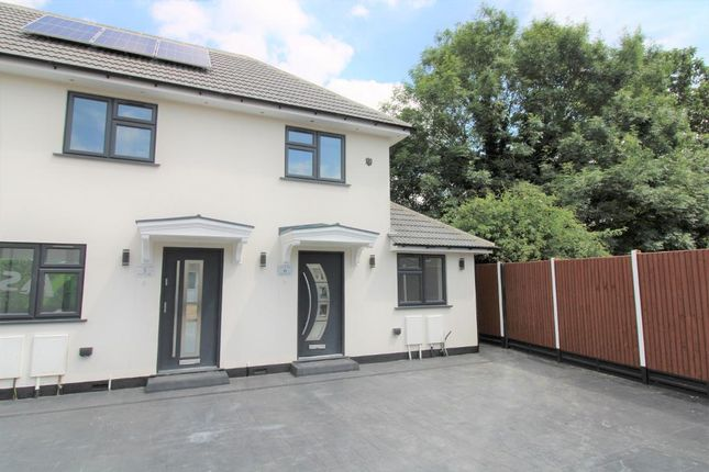 Thumbnail Terraced house to rent in Elm Close, Hayes, Middlesex