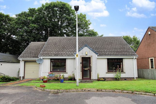 Thumbnail Bungalow for sale in Baron Court, Buchlyvie, Stirling