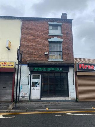 Thumbnail Land for sale in Commercial/Residential Redevelopment Opportunity, 72 Blackwell Street, Kidderminster, Worcestershire