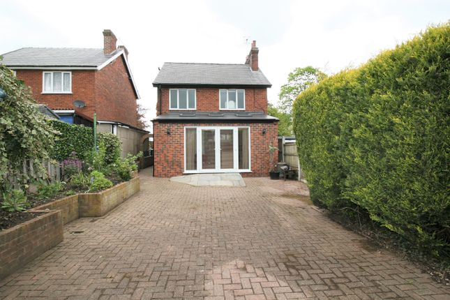 Thumbnail Detached house for sale in Summerfield Road, Chesterfield