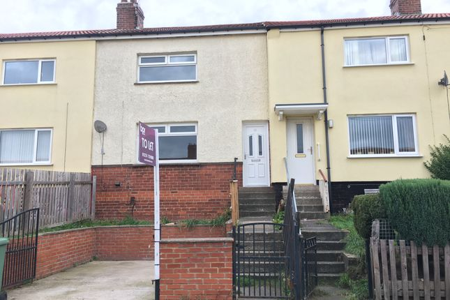 Thumbnail Terraced house to rent in Waterloo Grove, Pudsey, Leeds
