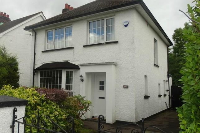 Thumbnail Detached house to rent in Sicily Park, Finaghy, Belfast