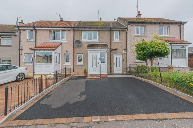 Thumbnail Terraced house for sale in Cunninghar Drive, Tillicoultry