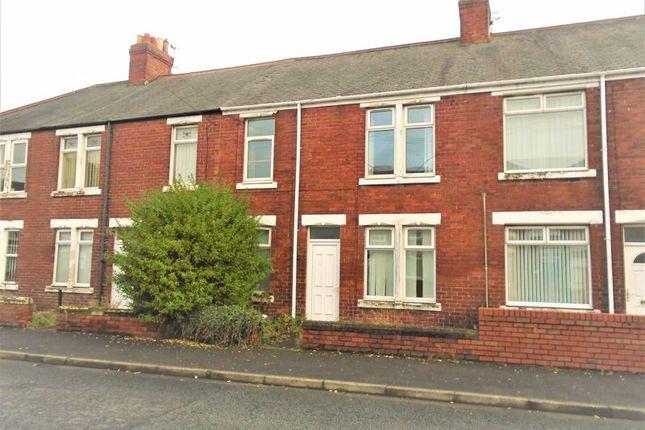 Photo 8 of Victoria Terrace, Bedlington NE22