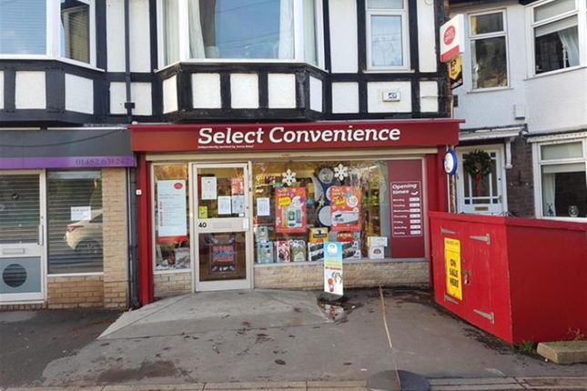 Thumbnail Retail premises for sale in Post Offices HU14, East Yorkshire