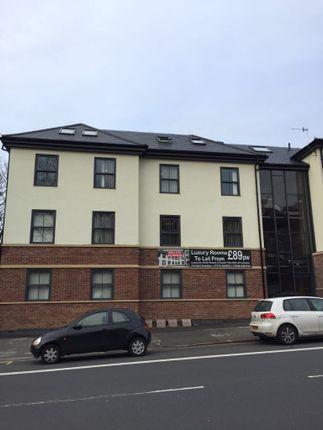 Thumbnail Flat to rent in Peacock, Ilkeston Road, Lenton, Nottingham