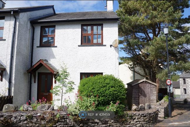 Thumbnail Terraced house to rent in Main Street, Ulverston