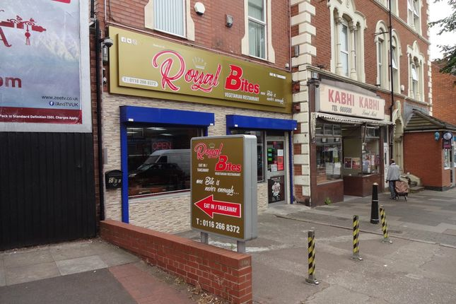 Thumbnail Commercial property to let in Melton Road, Leicester, Leicestershire