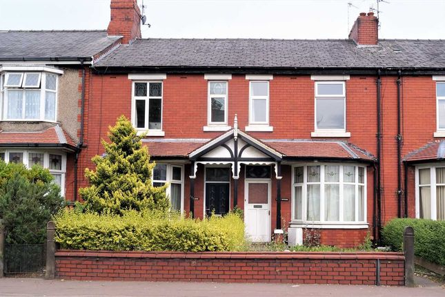 Thumbnail Flat to rent in Towngate, Leyland