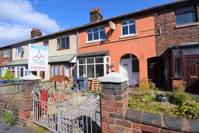 3 bed terraced house for sale in Foxdale Avenue, Blackpool