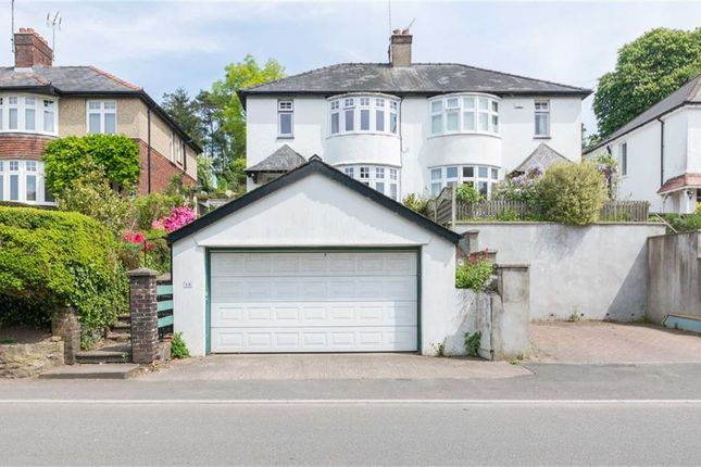 Semi Detached House For Sale In Abergavenny Road Usk Monmouthshsire