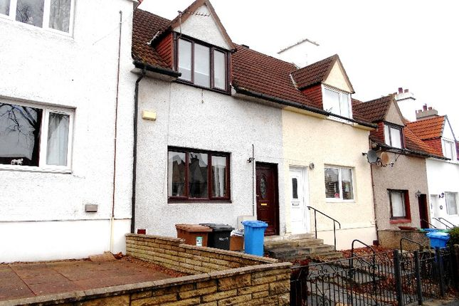 Thumbnail Detached house to rent in Backmarch Road, Rosyth, Fife