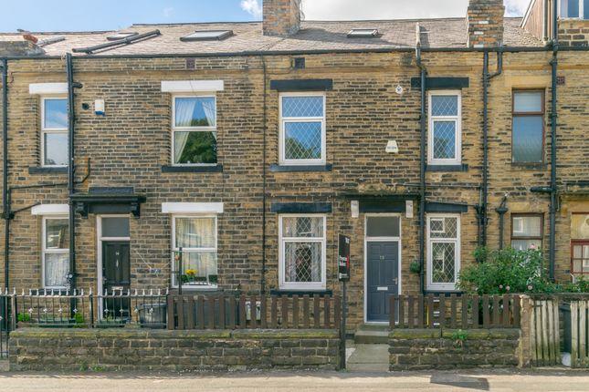 2 bed terraced house to rent in School Street, Pudsey, Leeds LS28