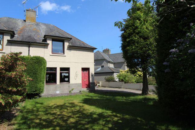 Thumbnail 3 bed semi-detached house to rent in 32 Cloverfield Gardens, Bucksburn, Aberdeen