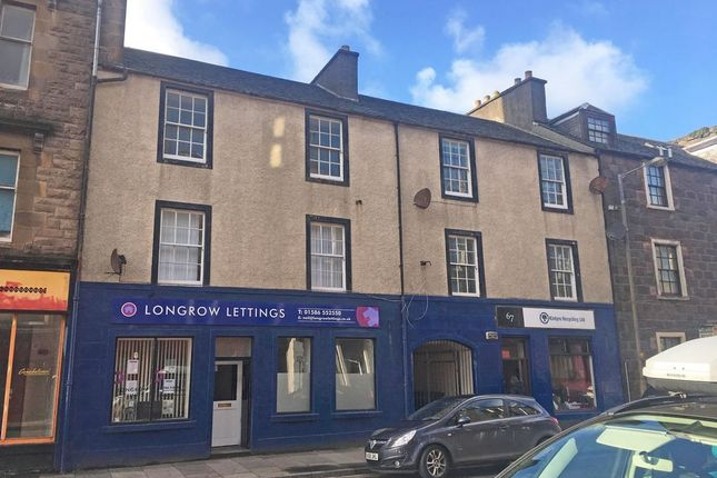 Thumbnail Block of flats for sale in Longrow, Campbeltown