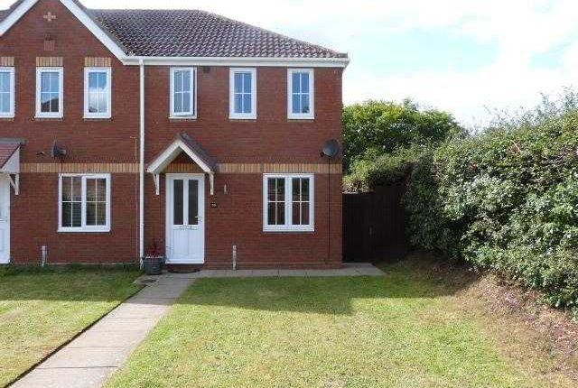 Thumbnail End terrace house to rent in Banyard Close, Kesgrave, Ipswich