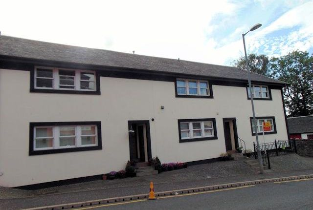 Thumbnail Flat to rent in Wellbrae, Strathaven