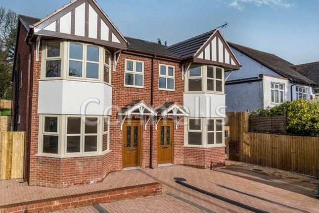 Thumbnail Semi-detached house for sale in Portland Road, Edgbaston, Birmingham