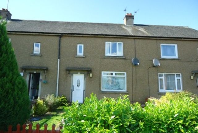 Thumbnail Terraced house to rent in Castleview Drive, Bridge Of Allan, Stirling