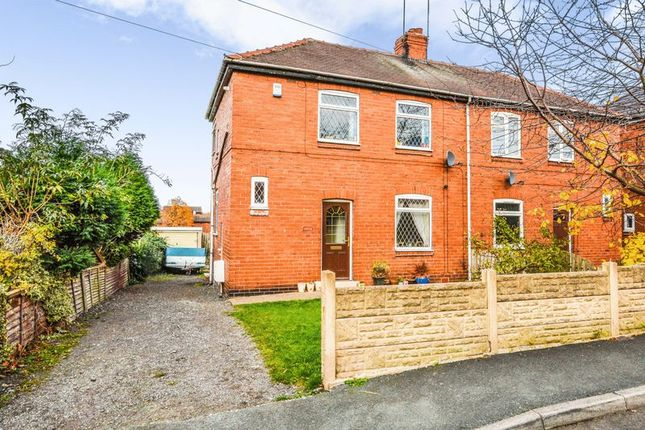 Semi-detached house for sale in Clock Row Grove, South Kirkby, Pontefract
