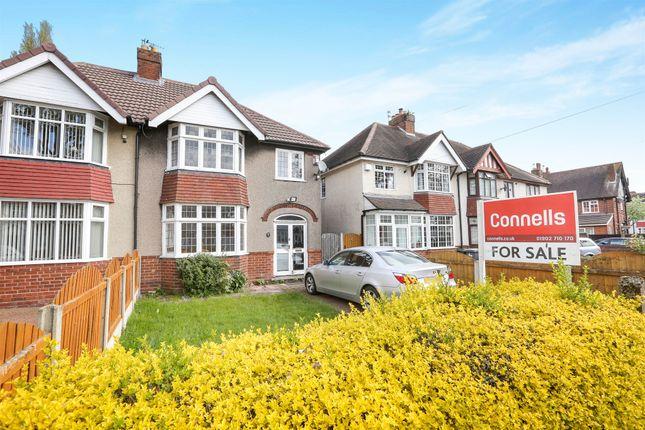 Thumbnail Semi-detached house for sale in Honor Avenue, Goldthorn Park, Wolverhampton