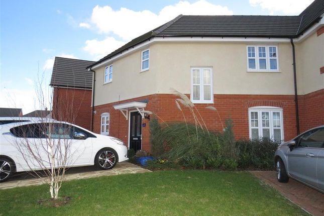 Thumbnail End terrace house for sale in Catlin Way, Rushden