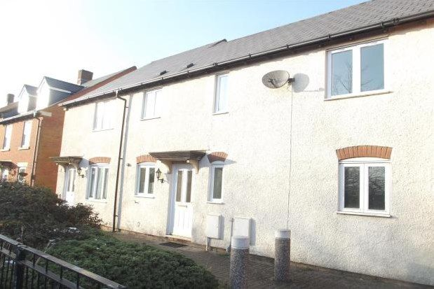 Thumbnail End terrace house to rent in Carberry View, Weston-Super-Mare