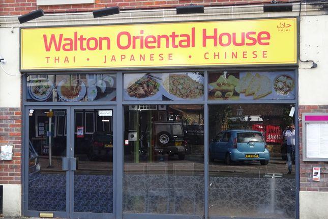Thumbnail Restaurant/cafe to let in Bridge Street, Walton On Thames
