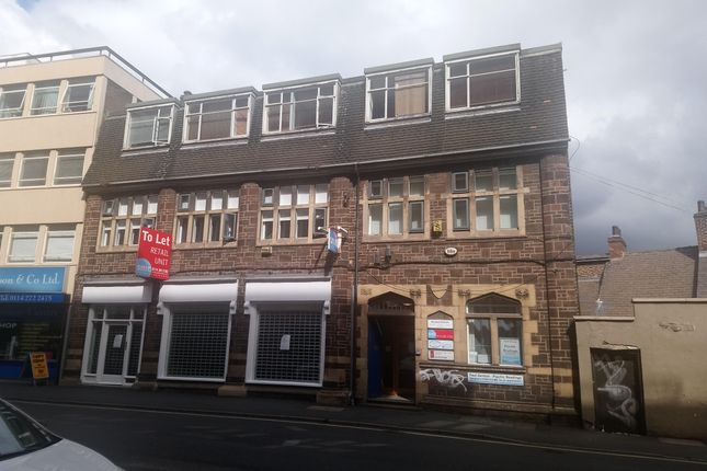 Thumbnail Office for sale in Campo Lane, Sheffield