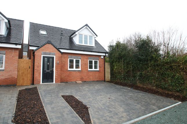 Thumbnail Detached house for sale in Convent Lane, Atherstone