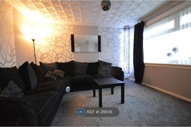 Thumbnail Terraced house to rent in Hawick Crescent, Larkhall