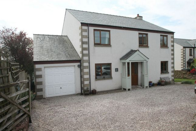 Thumbnail Detached house for sale in Pallet Hill House, Pallet Hill, Penrith, Cumbria