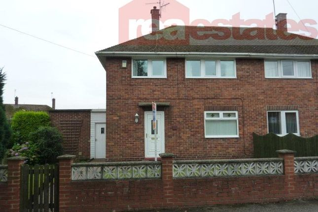 Thumbnail Terraced house to rent in Abbey Road, Bishop Auckland