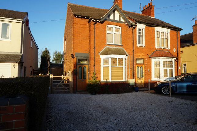 Thumbnail Semi-detached house to rent in Humberstone Lane, Thurmaston, Leicester