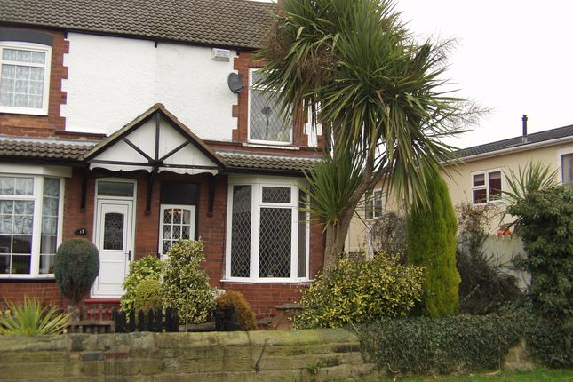 Thumbnail Cottage to rent in Ferryboat Lane, Mexborough