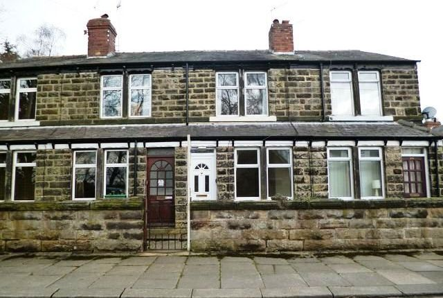 Thumbnail Terraced house to rent in Plantation Road, Harrogate