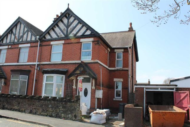 Room to rent in Kelvinside, Dover Street, Wolverhampton WV14